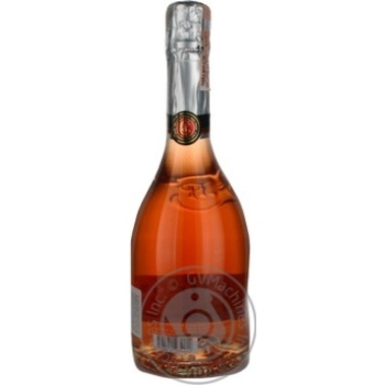 J.P.Chenet Rose Dry Pink Sparkling Wine 13,5% 750ml - buy, prices for Novus - image 2