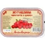 ягода журавлина Вишиванка заморожена 250г Україна