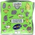 Серветка Прок зелений паперова 100шт Україна