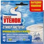 Стикер чистоты Туалетный Утенок морской 6шт/уп