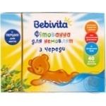 Фитованна Bebivita для младенцев с чередой 40*1,5г
