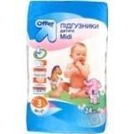 Diaper Offer for children 4-9kg 24pcs 720g