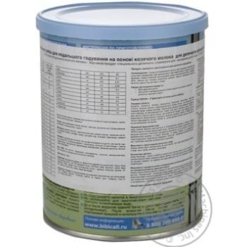 Сухая молочная смесь Нэнни 3 с 12 мес 400г - купить, цены на Novus - фото 8