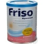 Mix milk Friso milky dry for children from birth 400g can Holland