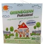 Powder detergent Green&clean for washing 3000g