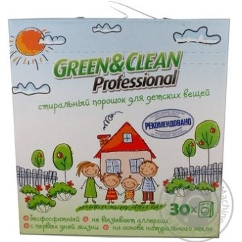 Powder detergent Green&clean for washing 3000g