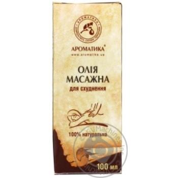 Олія Ароматика масажна для схуднення 100мл х6 - купить, цены на МегаМаркет - фото 2