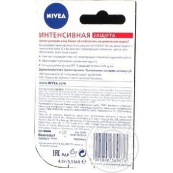 Бальзам Nivea Інтенсивний захист для губ 4,8г - купити, ціни на МегаМаркет - фото 2