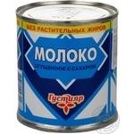 Молоко сгущенное Густияр с сахаром 8.5% 380г железная банка Россия