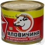 Meat Zdorovo beef canned stewed meat 525g can Ukraine