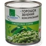 Vegetables pea Po-nashomu green pea 410g can Ukraine
