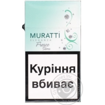 Купить сигареты мурати итальянские сигареты купить