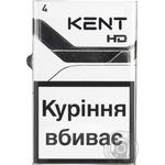Cigarettes Kent 20pcs 25g