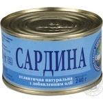 Рыба сардина Экватор №5 с маслом консервированная 240г железная банка Украина