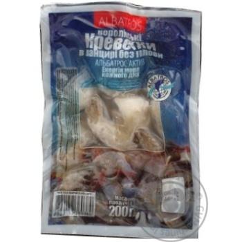 Albatros Royal Frozen Shrimps 200g