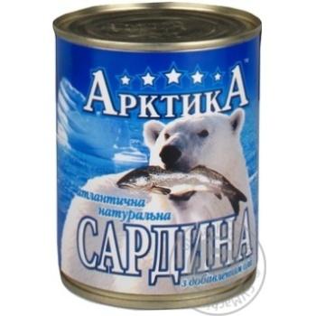Сардина атлантична Арктика НДО №9 з/б 365г