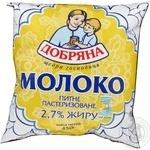 Молоко Добряна пастеризоване 2.7% плівка 450г Україна