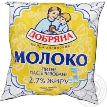 Молоко Добряна пастеризованное 2.7% пленка 450г Украина