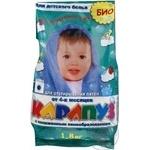 Powder detergent Karapuz for washing of children's clothes 1800g