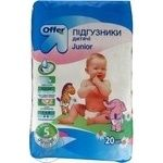 Diaper Offer Junior for children 11-25kg 20pcs 600g