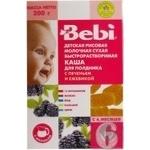 Каша детская Беби Рисовая для полдника с печеньем и ежевикой молочная сухая быстрорастворимая 6-7 порций с 6 месяцев 200г Словения