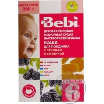 Pap Bebi rice with blackberry quick-dissolving for children from 6 months 200g Slovenia