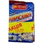 Popcorn Mc corn salt 90g