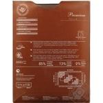 Колготи Інтуіція Tulle Premium жіночі тілесні 40ден 3р - купити, ціни на Ашан - фото 3