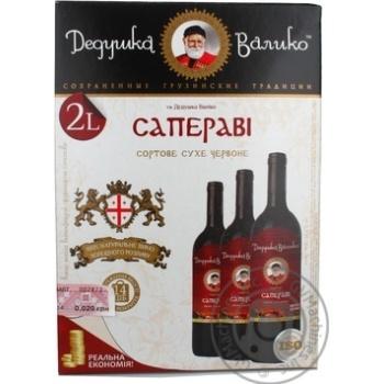 Вино чер.сух.Сапераві Дєдушка Валіко картонна коробка 2л