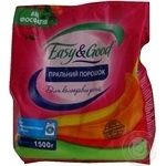 Powder detergent Easy and good for washing 1500g