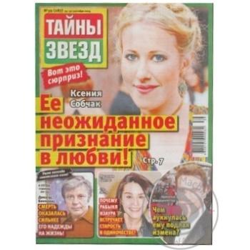 Журнал Тайны звезд - купить, цены на Varus - фото 1