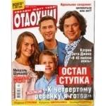 Журнал Відпочинь - купити, ціни на Novus - фото 1
