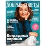 Журнал Лиза Добрые Советы - купить, цены на Novus - фото 1