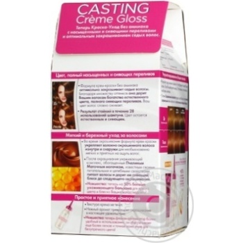 Color L'oreal Casting creme gloss ammonia free for hair - buy, prices for Novus - image 5