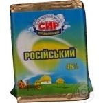 Сыр Белоцерковский Российский плавленый ломтевой 45% 90г Украина