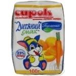 Творожок Гармония Детский вкус Абрикос-Морковь сладкий 23% 100г Украина