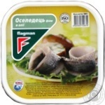 Fish herring Flagman preserves 500g hermetic seal Ukraine