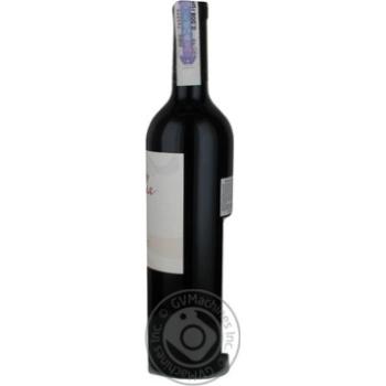 Callia Malbec Red Dry Wine 13.5% 0.75l - buy, prices for CityMarket - photo 2