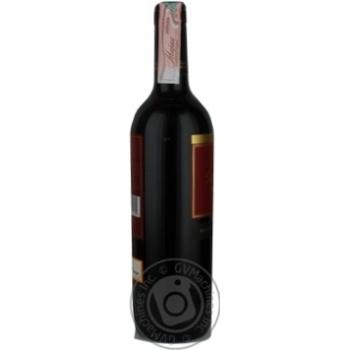 Вино Castillo San Simon Crianza червоне сухе 13% 0,75л - купити, ціни на CітіМаркет - фото 4
