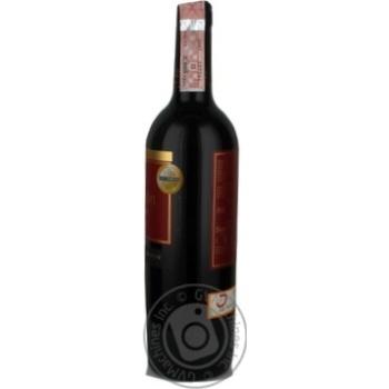 Вино Castillo San Simon Crianza червоне сухе 13% 0,75л - купити, ціни на CітіМаркет - фото 2
