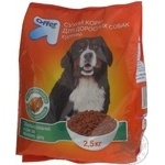 Food Offer dry for dogs 2500g Ukraine