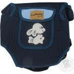 Baby carrier Yoshi for babies
