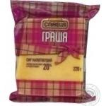 Сыр Славия Грация полутвёрдый 20% 220г