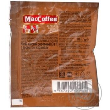 Beverage Maccoffee coffee caramel 18g stick sachet - buy, prices for MegaMarket - image 2