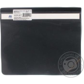 Швидкозшивач А4 BuroMax пластиковий чорний PP