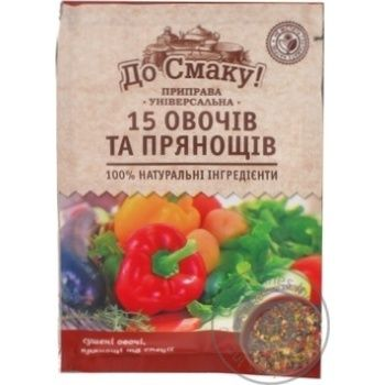 Spices Do smaku! vegetable 25g