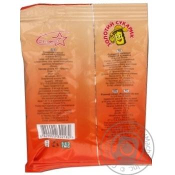 Сухарики Хруст пшеничні зі смаком бекону 35г - купить, цены на Novus - фото 2