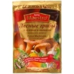 Spices Red hot maestro with greens 25g