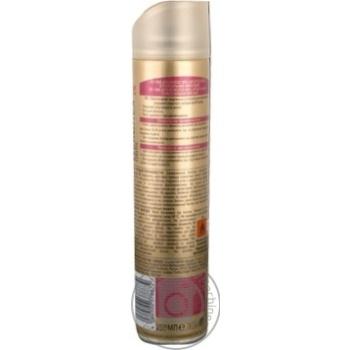 Лак для волос Wellaflex Классик суперсильная фиксация 250мл - купить, цены на ЕКО Маркет - фото 5