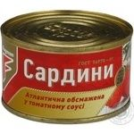 Fish sardines Flagman in tomato sauce 230g can
